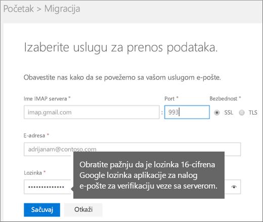 Unesite informacije o IMAP serveru i nalogu da biste se povezali