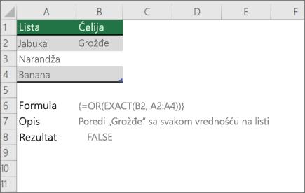 Primer korišćenje ili i potpuno funkcija da uporedite jednu vrednost sa liste vrednosti