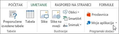 """Snimak ekrana odeljka kartici """"Umetanje"""" na glavnoj traci programa Excel sa kursorom koji pokazuje na moje aplikacije. Izaberite stavku moje aplikacije za access aplikacije za Excel."""