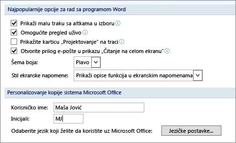 Najčešće korišćene opcije programa Word 2007