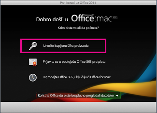 Office for mac activate screen