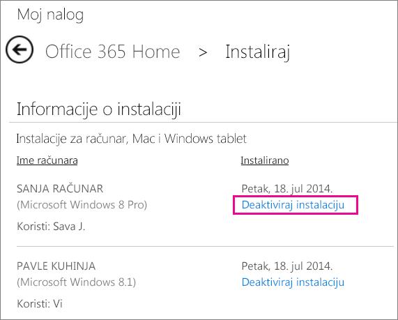 """Stranica """"Instaliranje"""" sa izabranom vezom """"Deaktiviraj instalaciju""""."""
