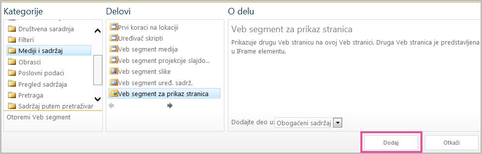 Dodavanje veb segmenta