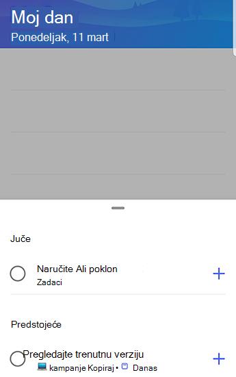 Snimak ekrana zaduženja u programu Android sa otvorenim i grupisanim do juиe i nadolazeжih.