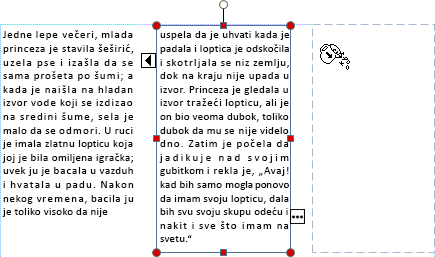 Snimak ekrana okvira za tekst sa viškom teksta spremnim da se prelije u drugi okvir za tekst.