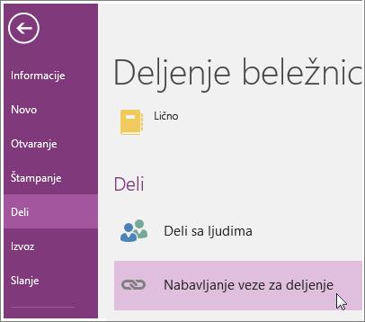 Snimak ekrana prvi deljenja veze korisničkog Interfejsa u programu OneNote 2016.