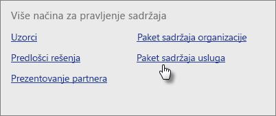 """U okviru biblioteke paketa sadržaj, u okviru """"Usluge"""" odaberite stavku """"Preuzmi""""."""