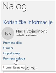 Snimak ekrana koji prikazuje kako da se prebacite između naloga u informacijama o nalogu