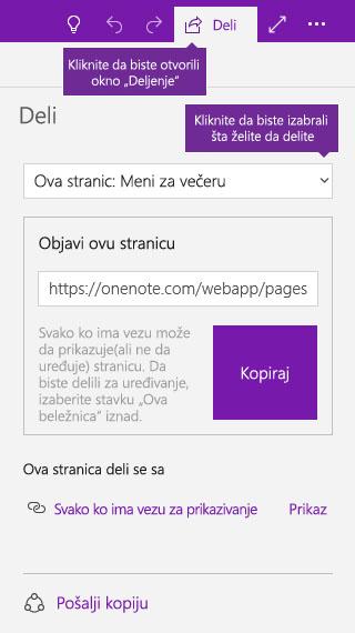 Snimak ekrana deljenja jedne stranice u programu OneNote