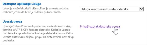 Prikaz uzorak datoteke uvoza