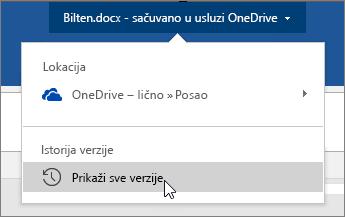 Kursor koji klikće na ime datoteke, Prikaži sve verzije