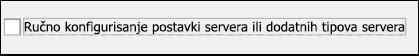 Odaberite ručno podešavanje za Gmail e-poštu