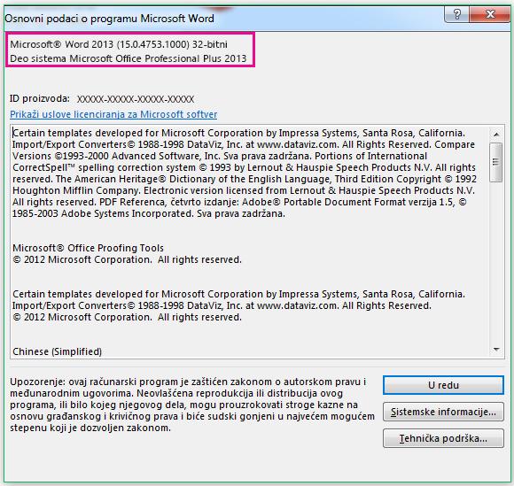 """Prozor """"Osnovni podaci o programu Word 2013"""""""