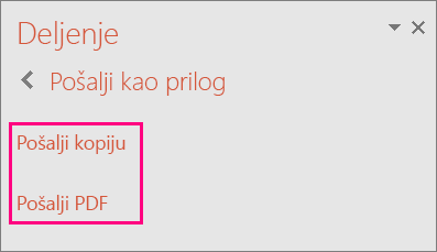 """Prikazuje vezu """"Pošalji PDF"""" u programu PowerPoint 2016"""