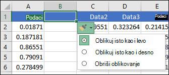 """Slika dugmeta """"Opcije umetanja"""" koje se prikazuje nakon umetanja redova ili kolona."""