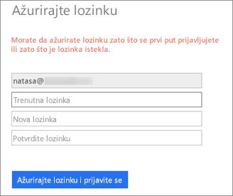 Office 365 traži od korisnika da kreira novu lozinku.