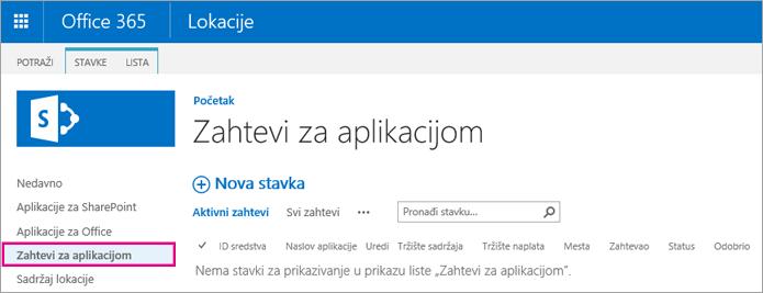 """Snimak ekrana koji prikazuje vezu """"Zahtev aplikacije"""""""