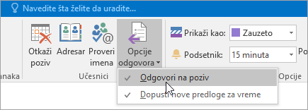 """Snimak ekrana dugmeta """"Zatraži odgovore"""" u programu Outlook 2016 za Windows"""