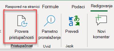 Snimak ekrana korisničkog interfejsa za otvaranje kontrolora pristupačnosti