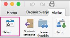 On the Tools tab, click Accounts