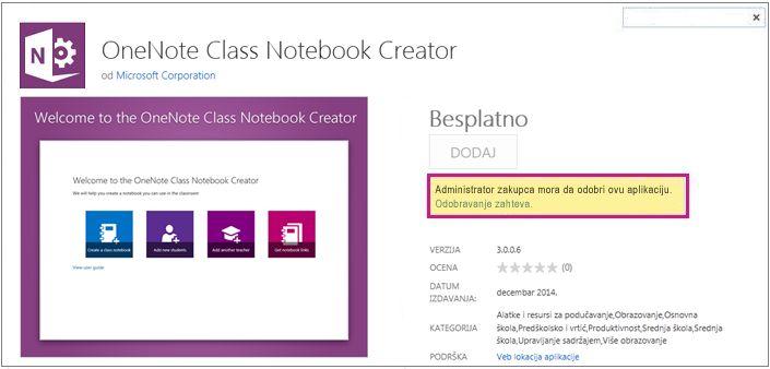 """Snimak ekrana stranice sa detaljima aplikacije sa istaknutom vezom """"Odobrenje zahteva"""""""