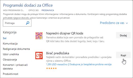 Snimak ekrana Office programski dodaci stranicu gde možete da izaberete ili potražite programski dodatak za Word.