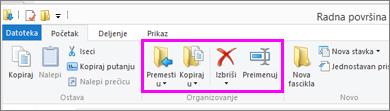 Otvorite fasciklu u kojoj se nalazi preuzeta datoteka.