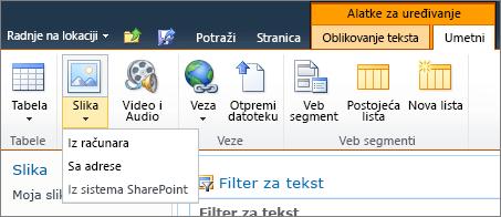 Kliknite na dugme slike na traci i izaberite stavku sa računara, adrese ili SharePoint.
