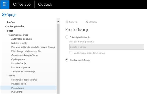Snimak ekrana prikazuje prosleđivanje opciju stranice sa zaustavi kada je izabrana opcija za prosleđivanje.