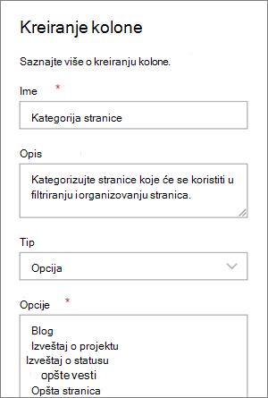Primer podešavanja kolone sa izabranim elementom za blogove
