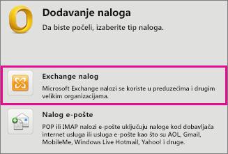 """""""Alatke"""" > """"Nalozi"""" > """"Exchange nalog"""""""