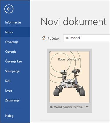 Prikaz predloška 3D modela u okviru Datoteka > Novo