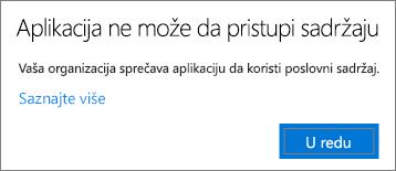 Dijalog u kom piše da aplikacija ne može da pristupi sadržaju kada ga nalepite u nekontrolisanu aplikaciju.