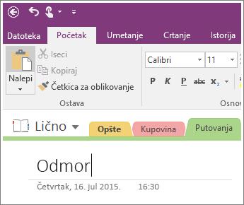 Snimak ekrana dodavanja naslova stranice na stranicu u programu OneNote 2016