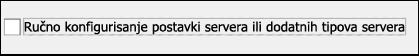 Odaberite ručno podešavanje za Yahoo e-poštu