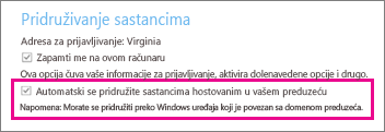 """Opšte opcije za ovlašćenog korisnika ako je opotvrđena opcija """"Zapamti me na ovom računaru"""""""