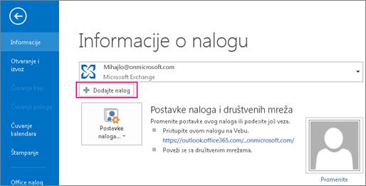 """Za dodavanje Gmail naloga u Outlook kliknite na dugme """"Dodaj nalog"""""""