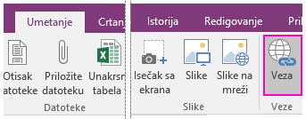 Screenshot of the Insert Link button in OneNote 2016.