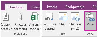"""Snimak ekrana dugmeta """"Umetni vezu"""" u programu OneNote 2016."""