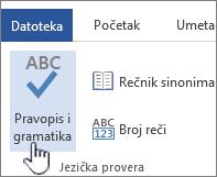 Pravopis i gramatika dugme na traci za redigovanje