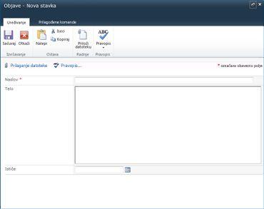 """Kartica """"Sve datoteke"""" u programu SharePoint Designer"""