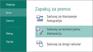 "Izaberite stavke ""Datoteka"" i ""Izvoz"" da biste videli opcije funkcije ""Zapakuj za prenos""."