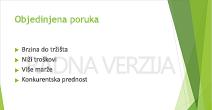 """Primer vodenog žiga sa tekstom """"RADNA VERZIJA"""", korišćen kao pozadina PowerPoint slajda"""