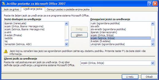 Jezičke postavke u sistemu Office 2007