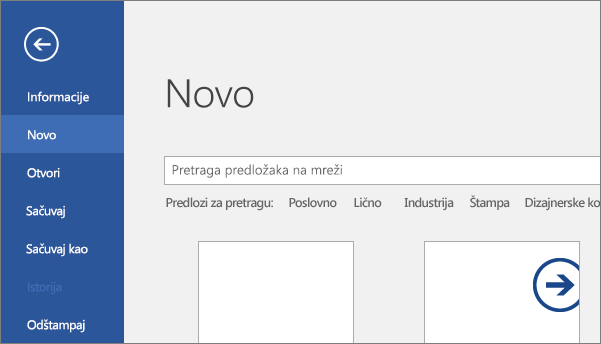 """Prikazuje stavke """"Datoteka > Novi ekran"""" u programu Word 2016"""