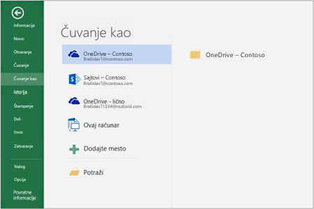 Opcije čuvanja u sistemu Office 2016