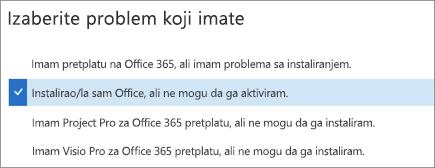 """Prikazuje opciju za aktiviranje sistema Office u aplikaciji """"Pomoćnik za podršku i oporavak"""""""