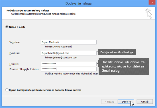 Unesite Gmail e-adresu i lozinku Gmail naloga