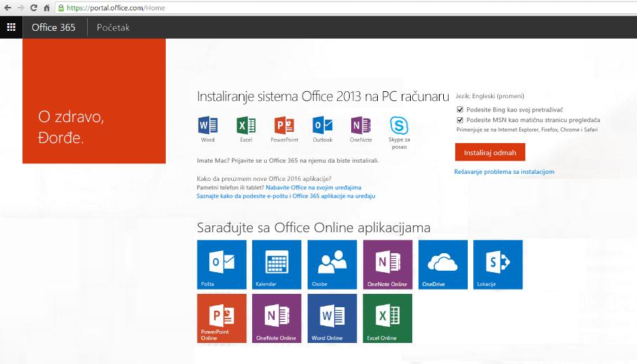 Snimak ekrana postupka instalacije sistema Office 365 na računaru.