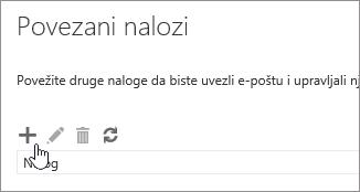 "Snimak ekrana dugmeta ""Novo""."